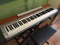 Még több Yamaha digitális zongora vásárlás